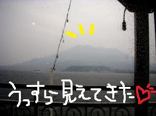 080613sakurajima1.jpg