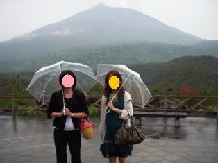 080613sakurajima6.jpg