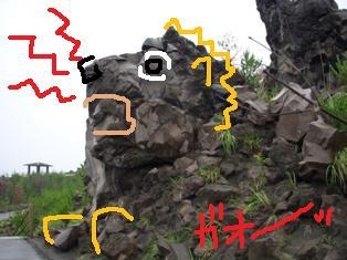 080613sakurajima7.jpg