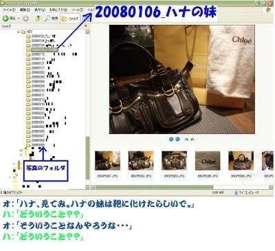 20080401_オッサン実家8