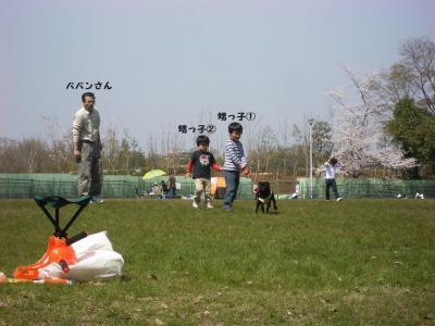 20080409_遠足8