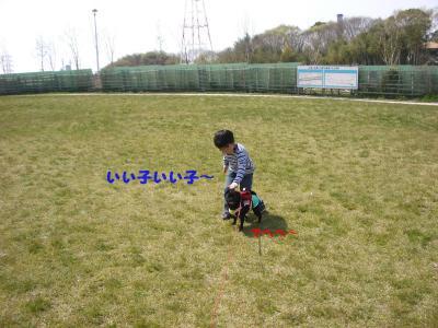 20080409_遠足9