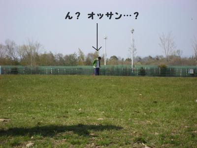 20080409_遠足A