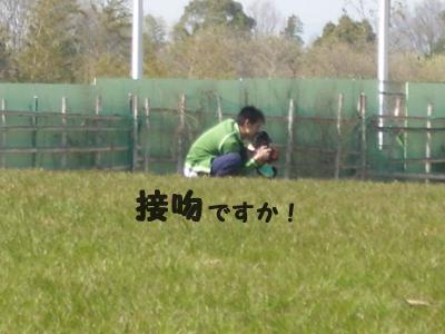 20080409_遠足B