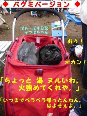 20080521_09
