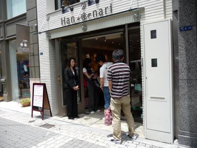 20080622_04