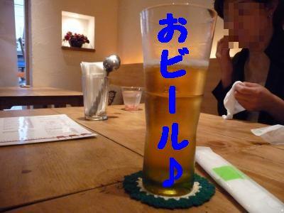 20080709_01