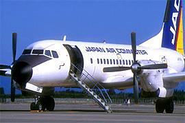airplane_ph_ys11.jpg