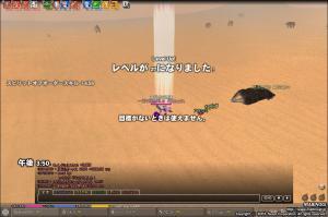 :*:・(*´Д`*)・:*:・