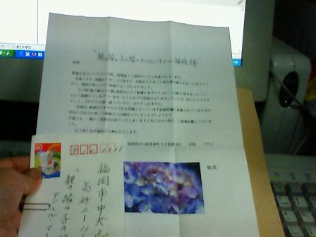 20080608103.jpg