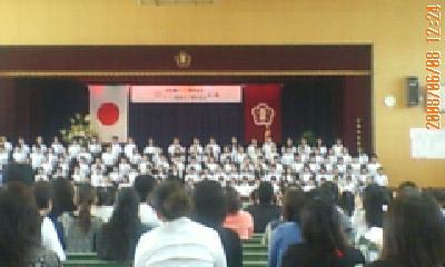 菅原小学校70周年記念式典