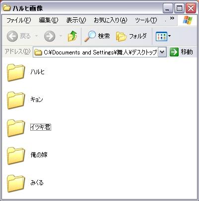 画像分類のファイル