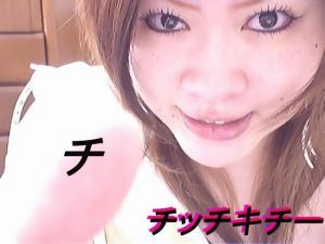 20070419145350.jpg