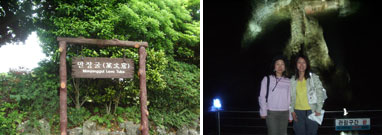 2008-06-02-01.jpg