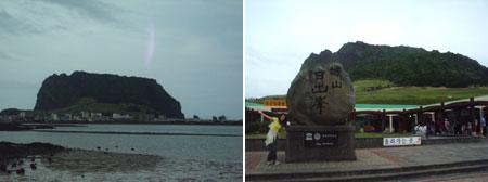 2008-06-02-03.jpg