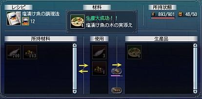 コストパフォーマンス抜群!