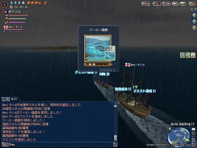 海賊島のちかくです;;
