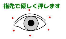 tsubo.jpg
