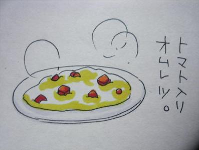 gazou 5821