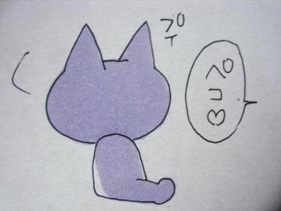 gazou 5919