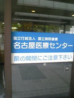 20060711184246