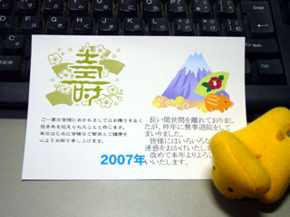 2007_01_06-001.jpg