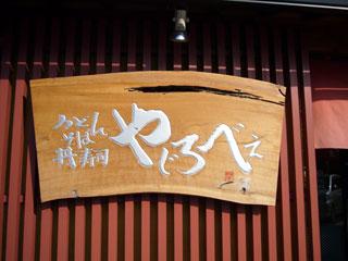 2007_01_15-001.jpg