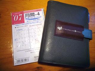 2007_01_17-001.jpg