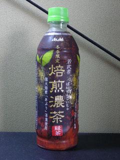 2007_01_20-001.jpg