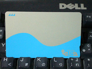 2007_02_01-001.jpg