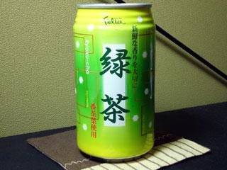 2007_02_24-001.jpg