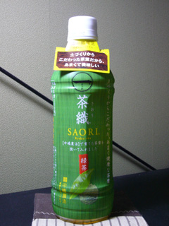 2007_03_20-001.jpg