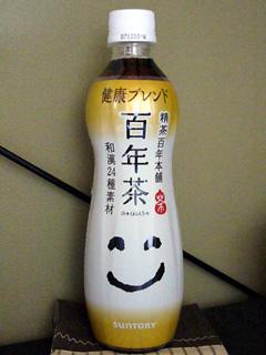 2007_03_28-001.jpg