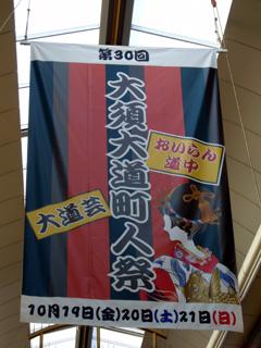 2007_10_21-001.jpg