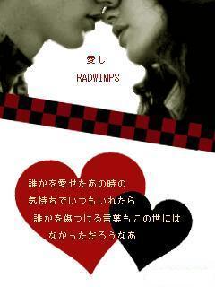 RAD歌詞07