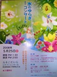 20080523221043