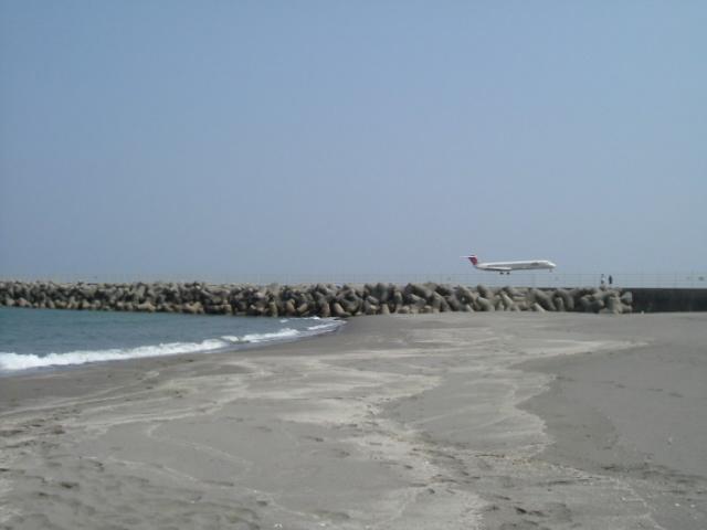 空と海と飛行機
