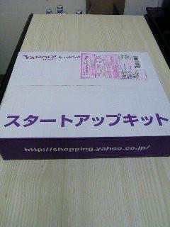 Yahoo!ショッピングスタートキッド