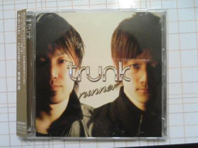 CD runner