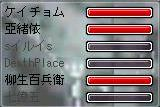 0528HPゲージ