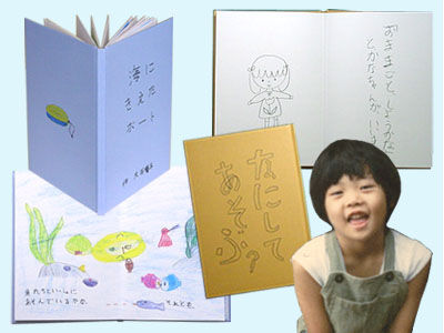 子ども絵本講座