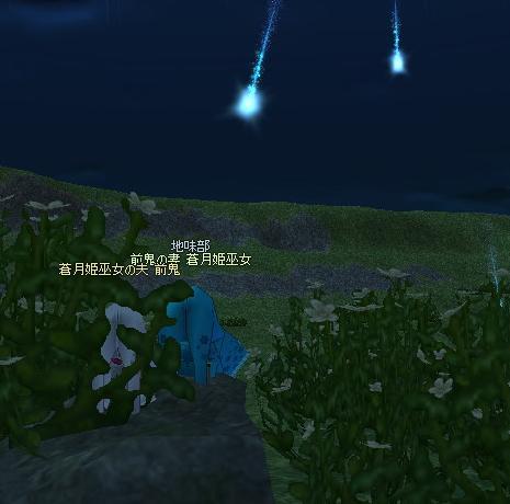 tanabata_01.jpg