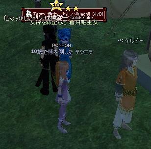 team_abubu.jpg
