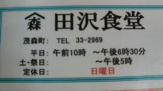 20080421151417