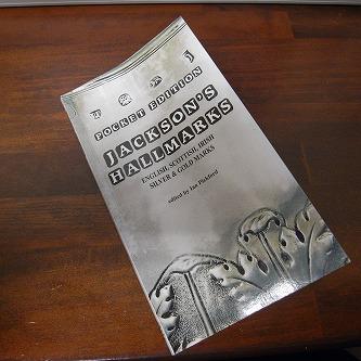 英語かよ、ホールマークの本01