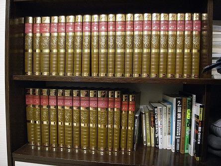 これが世界大百科事典だ!