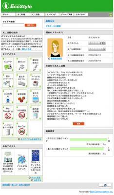 bloggerimage_20080703142650.jpg