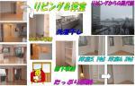 01001592bs.jpg