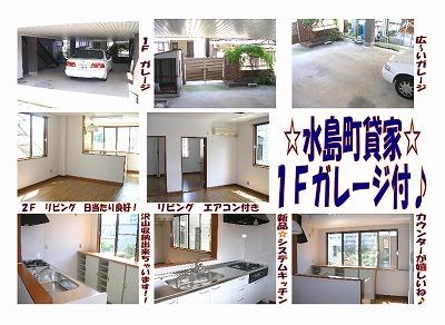 s-01000386r1.jpg