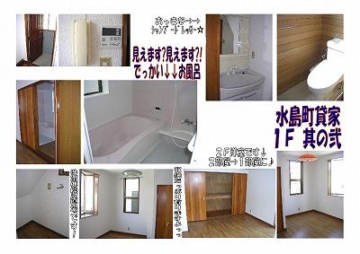 s-01000386r2.jpg